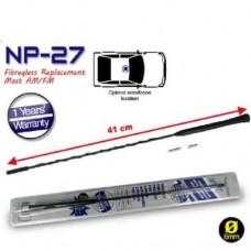 Антенна автомобильная Nippon Power NP-27