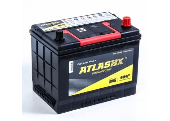 Аккумулятор Atlas MF55B24R