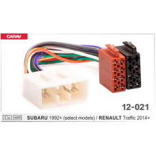 Разъем для магнитолы CARAV 12-021 ISO SUBARU 1992+/ RENAULT TRAFFIC 2014+