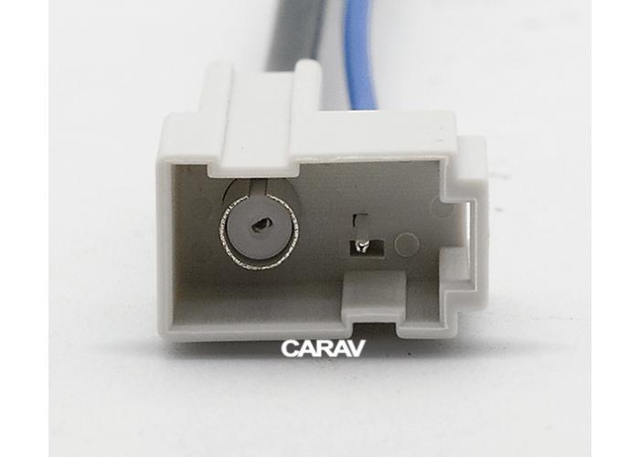 Антенный переходник CARAV 13-017 HONDA 2010+ (select) / ACURA 2010+ (select) GT13(f) -> DIN(m)