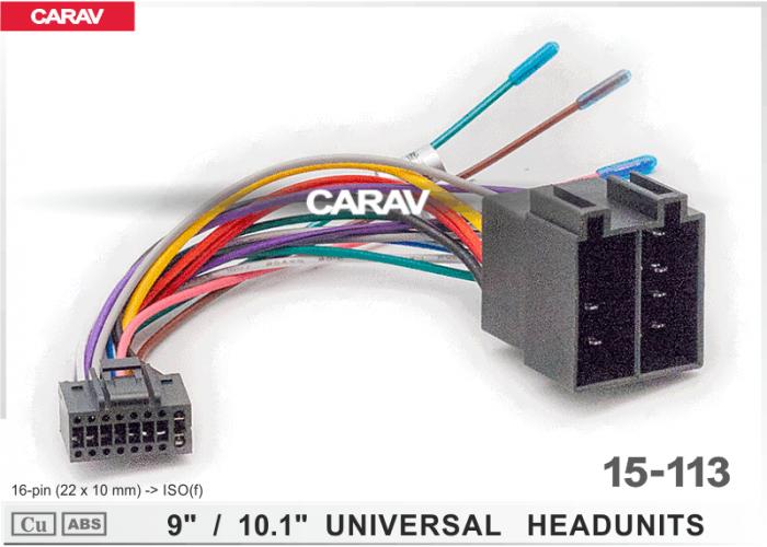 """Разъем для магнитолы CARAV 15-113 для универсальных ГУ 9"""" / 10.1"""""""