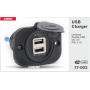 Разъем в штатную заглушку CARAV 17-002 USB розетка / 2  порта / универсальная