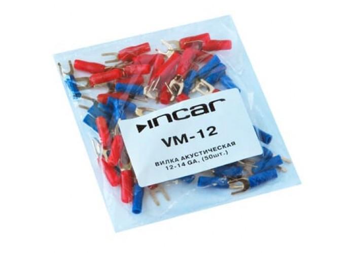 Вилка акустическая Incar VM-12 12-14GA