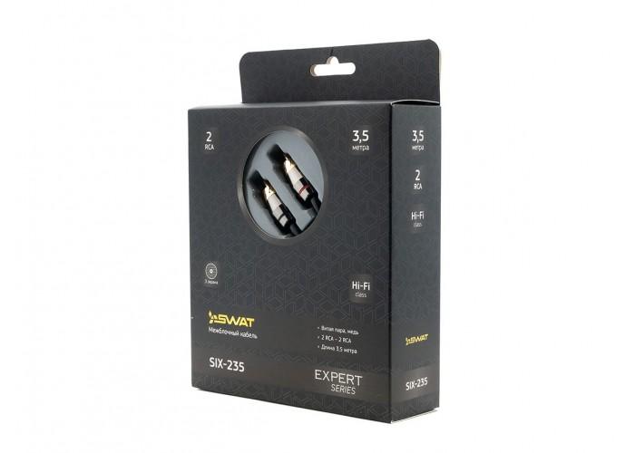 SWAT SIX-235 межблочный кабель 2RCA-2RCA