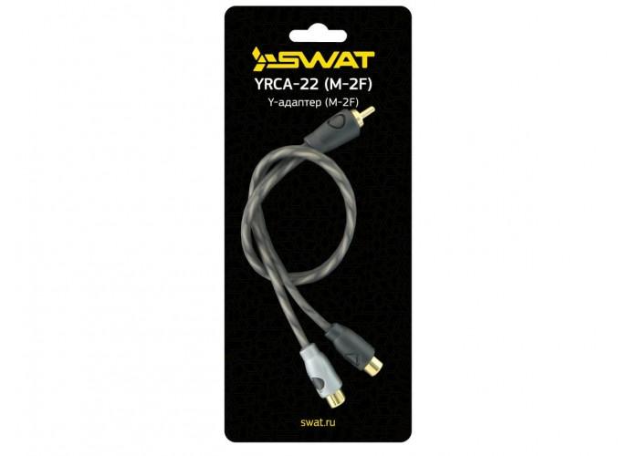 Swat YRCA-22 (Y-коннектор 1M/2F)