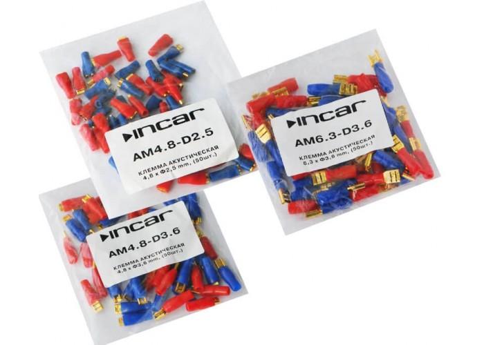 Клемма акустическая INCAR AM6.3-D2.5
