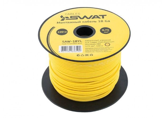 Монтажный кабель Swat SAW-18YL 18GA