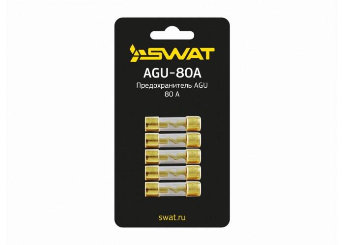 Предохранитель SWAT AGU-80A