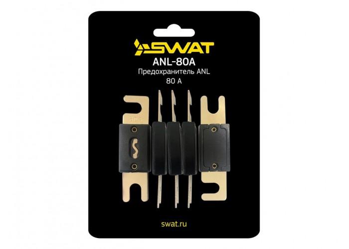 Предохранитель Swat ANL-80A