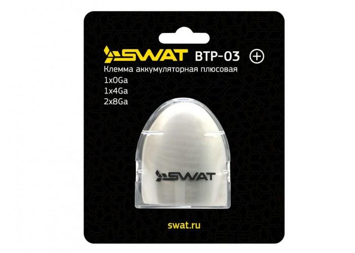 Клемма аккумуляторная плюсовая Swat BTP-03