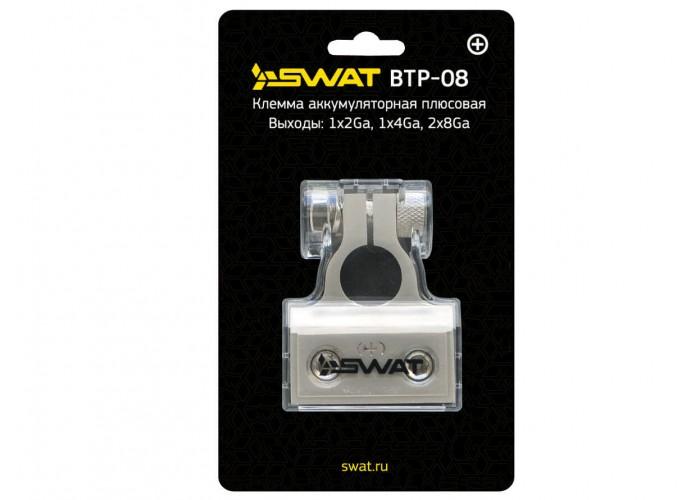 Клемма аккумуляторная плюсовая Swat BTP-08
