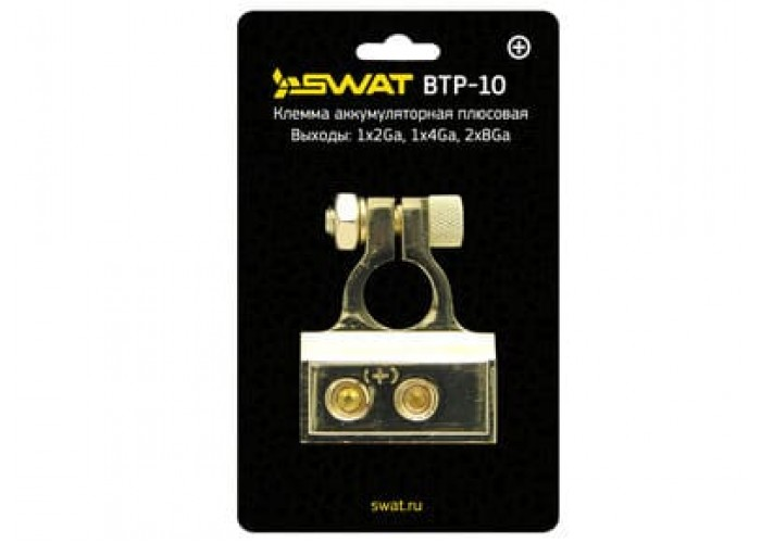 Клемма аккумуляторная плюсовая Swat BTP-10