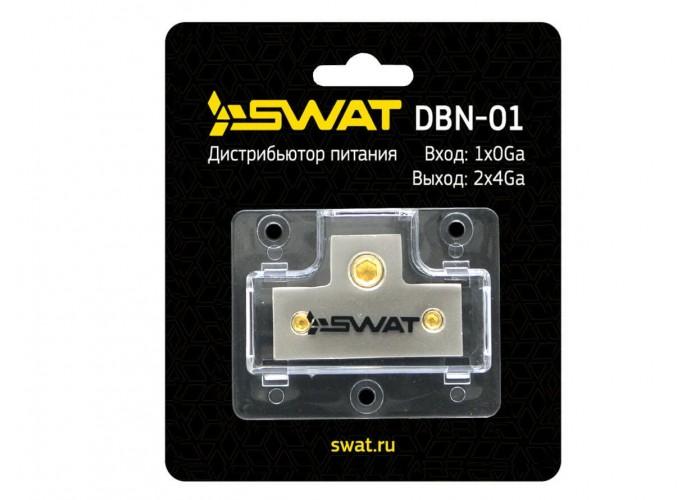 Дистрибьютор питания Swat DBN-01