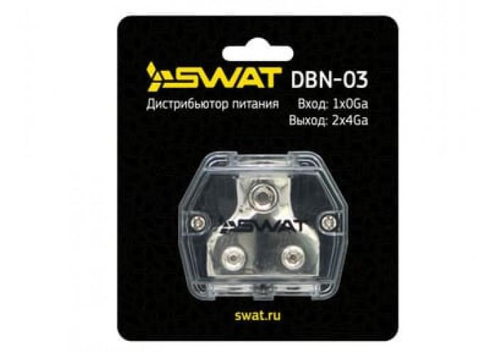 Дистрибьютор питания Swat DBN-03