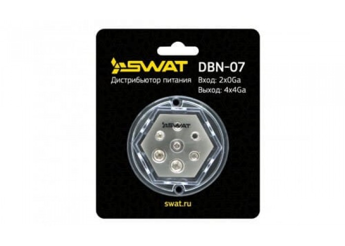 Дистрибьютор питания Swat DBN-07