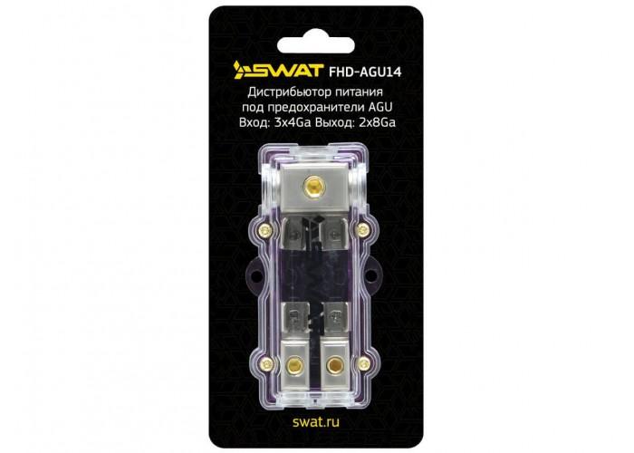 Дистрибьютор питания Swat FHD-AGU14