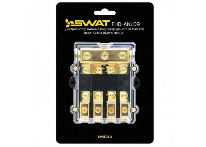 Дистрибьютор питания Swat FHD-ANL09