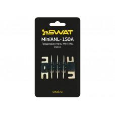 Предохранитель Swat MiniANL-150A