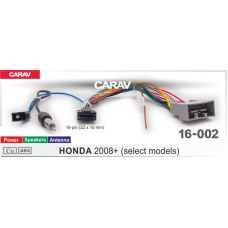 Комплект проводов CARAV 16-002 (16-pin) для подключения Android ГУ HONDA 2008+