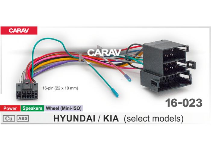 Комплект проводов CARAV 16-023 (16-pin) для подключения Android ГУ HYUNDAI / KIA (Mini-ISO)