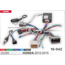 Комплект проводов CARAV 16-042 (16-pin) для подключения Android ГУ HONDA 2012-15
