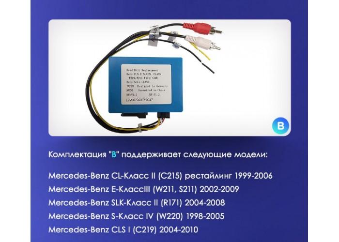 Оптический конвертер аудио TEYES MOST25-02 B