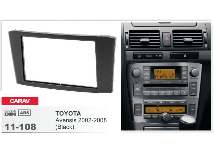 Переходная рамка Carav 11-108 TOYOTA Avensis 2002-2008