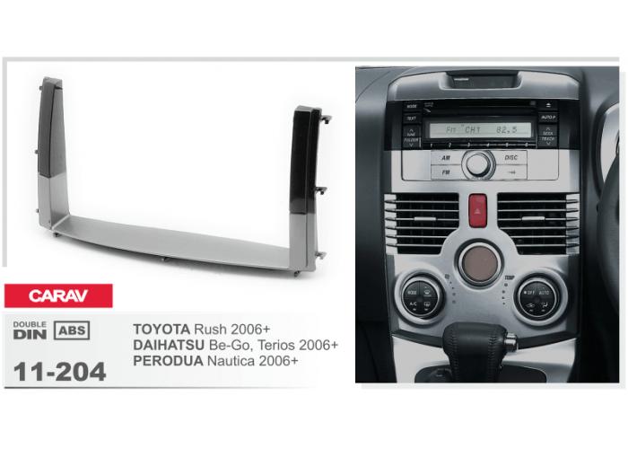 Переходная рамка Carav 11-204 TOYOTA Rush, Daihatsu, Perodua