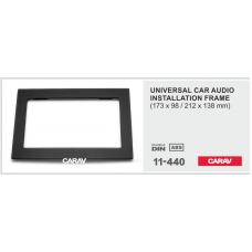 Рамка CARAV 11-440 2-DIN универсальная  (173*98 / 212*138 mm)