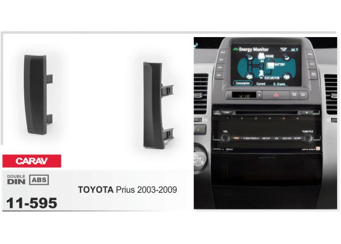 Переходная рамка Carav 11-595 TOYOTA Prius 2003-2009