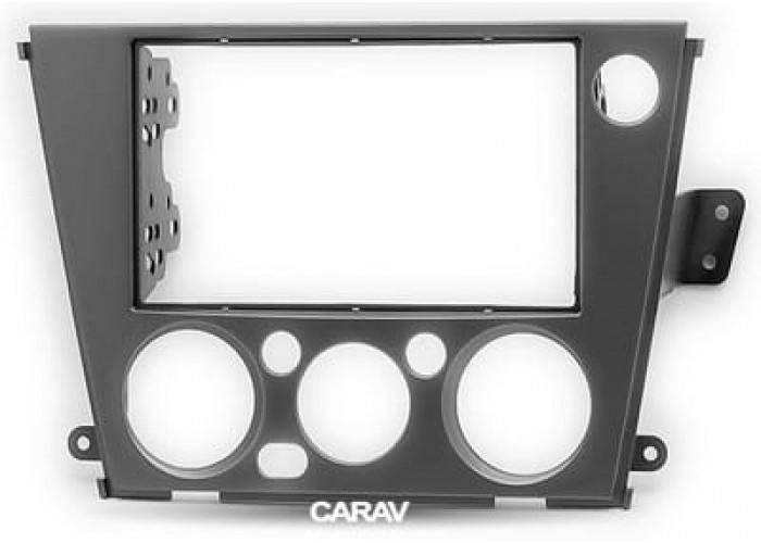 Переходная рамка CARAV 11-664