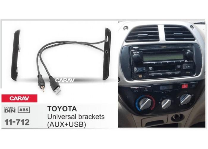 Вставки боковые CARAV 11-712 2 DIN Toyota со встроенным USB+AUX