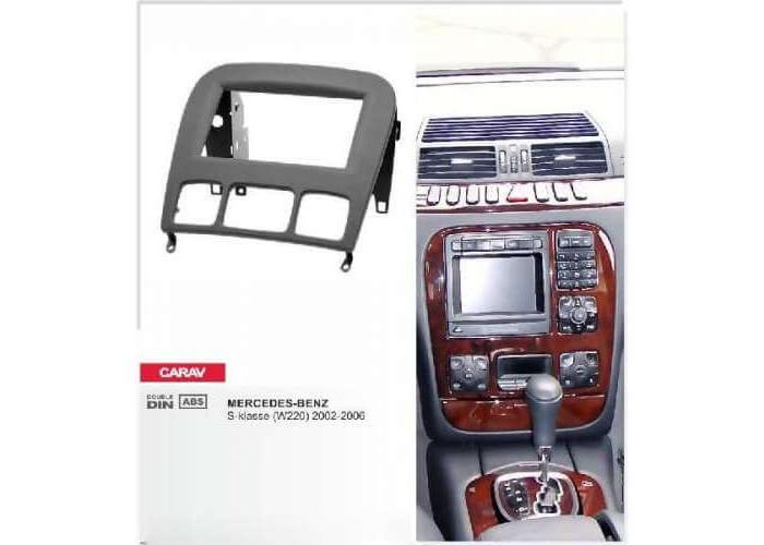 Переходная рамка MB W220