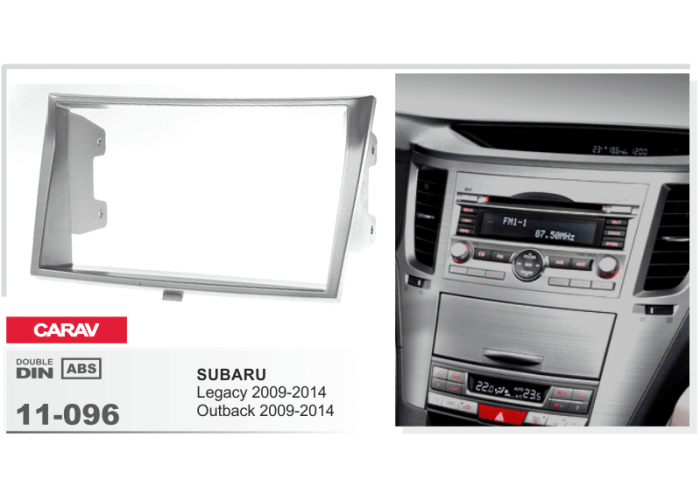 Переходная рамка CARAV 11-096 2DIn Subaru Legacy/Outback 2009-2014