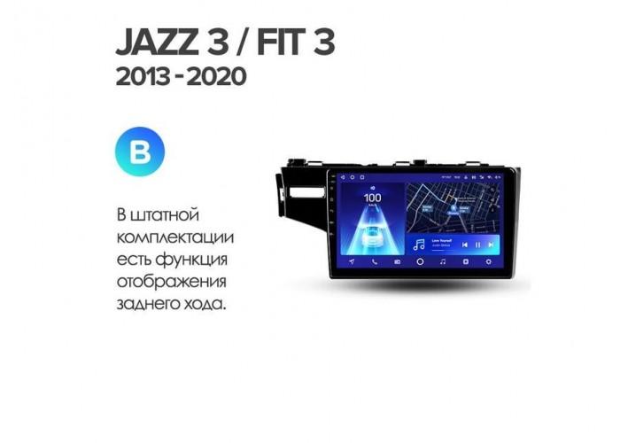 """Комплект для Honda Jazz 3 Fit 3 GP GK 2015-2020 10.2"""". Выбирайте конфигурацию галочками"""