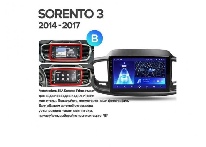 """Комплект для Honda Kia Sorento 3 2014-2017 10.2"""". Выбирайте конфигурацию галочками"""