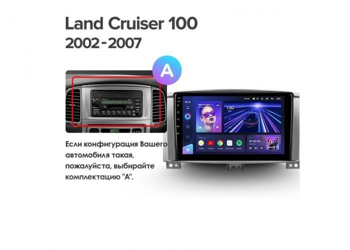 """Комплект для Toyota Land Cruiser LC 100 (B) 2002-2007 10.2"""". Выбирайте конфигурацию галочками"""