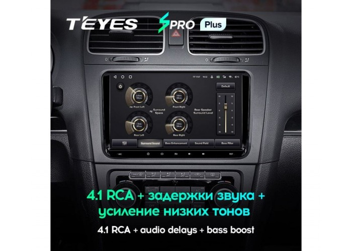 "Штатная магнитола TEYES 4+64GB VW Universal SPRO Plus 9"""