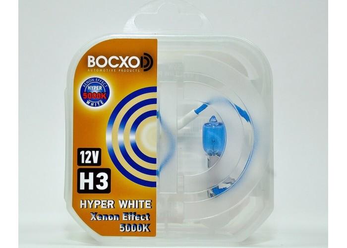 Галогенная лампа BOCXOD H3 HYPER WHITE