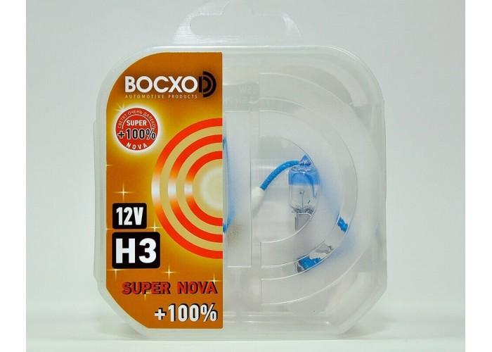 Галогенная лампа BOCXOD H3 SUPER NOVA