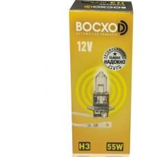 Галогенная лампа BOCXOD H3 STANDARD 55W