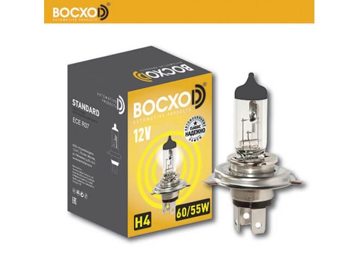 Галогенная лампа BOCXOD H4 STANDARD 60/55W