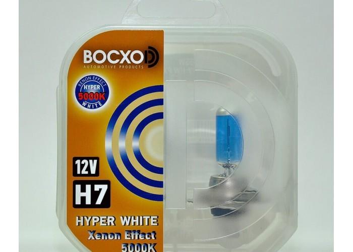 Галогенная лампа BOCXOD H7 HYPER WHITE