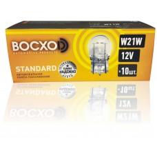 Автолампа BOCXOD W21W STANDARD
