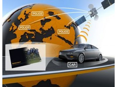 Установка GPS слежения за автомобилем