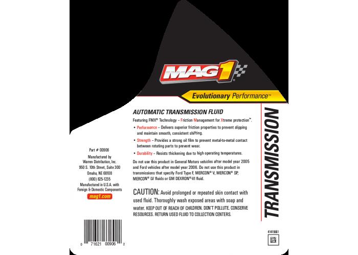 Трансмиссионное масло MAG1 ATF Dexron III
