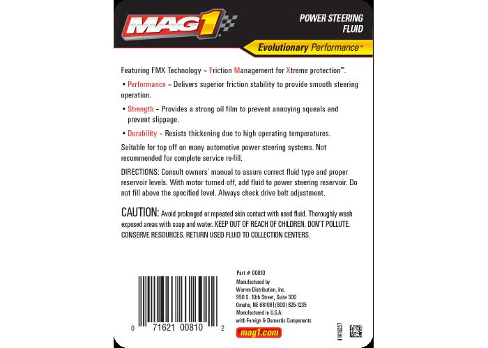 Жидкость для гидроусилителя руля Mag1 PSF 1Qt