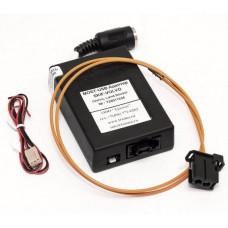 Адаптер ТРИОМА Skif MOST-USB Volvo, Land Rover