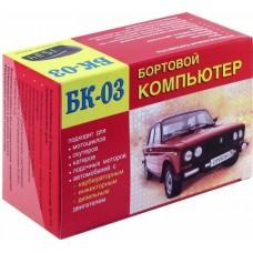 Бортовой компьютер ОРИОН БК-03