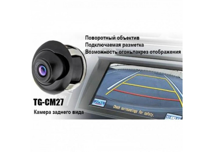 Камера заднего вида Tiger TG-CM 27